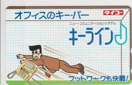 TELEPHONE - JAPAN - H057 - CARTOON - Telefone