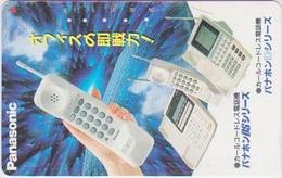 TELEPHONE - JAPAN - H058 - PANASONIC - Telefoni