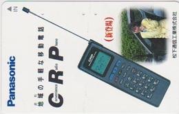TELEPHONE - JAPAN - H060 - PANASONIC - Telefoni