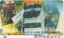 TELEPHONE - JAPAN - H061 - BARCODE - Telefoni