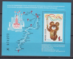 Russia, USSR 21.11.1980 Mi # Bl 148 Moscow Summer Olympics Medals MNH OG - Nuevos
