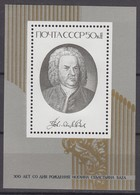 Russia, USSR 21.03.1985 Mi # Bl 148 J.S. Bach'stercentenary MNH OG - Nuevos