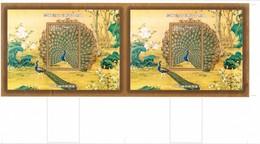 1991 Peacock, 2 Sheets Se Tenant Pair, Uncut From Printers Archiv, Never Hinged - 1945-... República De China
