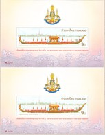 1996 Königliche Barke, 2 Sheets Se Tenant Pair, Uncut From Printers Archiv, Never Hinged - 1945-... República De China