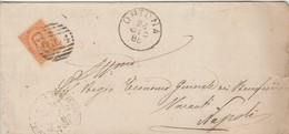Ortona. 1886. Annullo Numerale Grande Cerchio A Sbarre, Su Lettera Senza Testo - Marcofilie