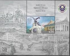 KYRGYZSTAN, 2019, MNH 150th ANNIVERSARY OF KARAKOL CITY, MOUNTAINS, BIRDS, S/SHEET - Geography