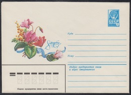 15185 RUSSIA 1981 ENTIER COVER Mint MARCH 8 WOMAN DAY MOTHER Celebration FLOWER FLOWERS FLEURS BLUME BLUMEN USSR 446 - Mother's Day
