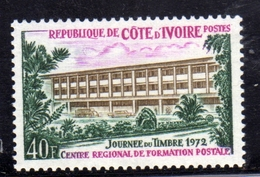 IVORY COAST COSTA D'AVORIO COTE D'IVOIRE 1972 STAMP DAY JOURNEE DU TIMBRE POSTAL SORTING CENTER ABIDJAN 40f MNH - Costa D'Avorio (1960-...)