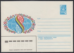 15187 RUSSIA 1981 ENTIER COVER Mint MARCH 8 WOMAN DAY MOTHER Celebration FLOWER Decoration USSR 448 - Mother's Day