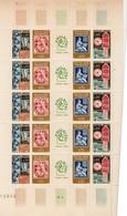 PHILATEC PARIS 1964 - Feuille De 5 Bandes - Feuilles Complètes