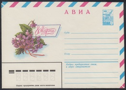 15189 RUSSIA 1981 ENTIER COVER Mint MARCH 8 WOMAN DAY MOTHER Celebration FLOWER FLOWERS FLEUR FLEURS BLUMEN USSR 453 - Muttertag