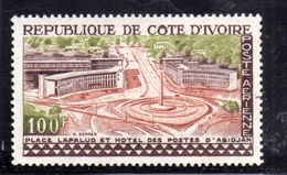 IVORY COAST COSTA D'AVORIO COTE D'IVOIRE 1959 POSTE AERIENNE AIR MAIL Lapalud Place And Post Office, Abidjan 100f MNH - Costa D'Avorio (1960-...)
