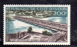 IVORY COAST COSTA D'AVORIO COTE D'IVOIRE 1959 POSTE AERIENNE AIR MAIL Houphouet·Boigny Bridge 200f MNH - Costa D'Avorio (1960-...)