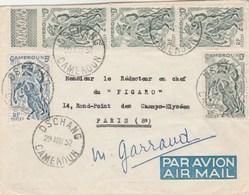 Cameroun Yvert  290 + 291 X 4 ( Bande De 3 ) Sur Lettre DSCHANG 29/8/1952 à Figaro Paris Par Douala - Cameroun (1915-1959)