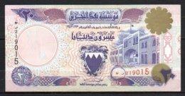 622-Bahrain Billet De 20 Dinars, Coupure 5 Mm En Haut, Faux ? - Bahreïn