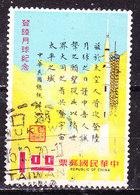-Formosa 1970 -Primo Uomo Sulla Luna Usato - 1945-... República De China
