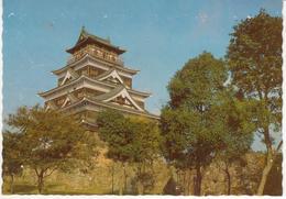 °°° 13441 - JAPAN - HIROSHIMA CASTLE °°° - Hiroshima