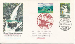 Japan FDC 24-3-1972 Quasi National Park Hiba-Dogo-Taishaku With Cachet Sent To Denmark - FDC