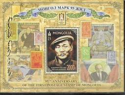 MONGOLIA, 2019, MNH STAMPS ON STAMPS, 95th ANNIVERSARY OF FIRST MONGOLIAN POSTAGE STAMP, SHEETLET - Stamps On Stamps