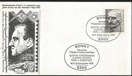 J) 1975 GERMANY, GERMAN PEACE LOBEL PRIZE GUSTAV STRESEMANN LUDWIG QUIDDE CARL VON OSSIETZKY, MASONIC GRAND LODGE, FDC - Germany
