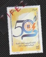 Année 2019-N°1847 Neuf**/MNH : 50° Anniversaire De SONELGAZ (électricité Et Gaz) - Algérie (1962-...)