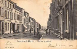Herve Verviers Liege   Souvenir De Herve   Rue De La Station   Boulangerie Liegeoise  Man Doet Handenstand 3/5/04  L 345 - Charleroi