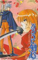 Télécarte NEUVE Japon / 110-016 - MANGA - WEEKLY JUMP - RURONI KENSHIN - ANIME MINT Japan Phonecard - 11473 - BD
