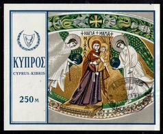 CYPRUS 1969 - M/S Used - Cyprus (Republic)