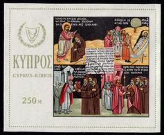 CYPRUS 1966 - M/S Used - Cyprus (Republic)