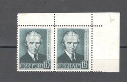 Yugoslavia > 1931-1941 Kingdom Of Yugoslavia>  MNH**with Printing Error - 1931-1941 Regno Di Jugoslavia