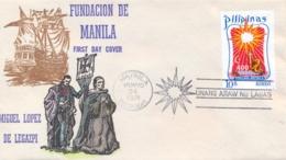 Philippines 1971 FDC 400th Anniversary Founding Of Manila - Filippine
