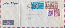 1963 THAILAND COMMERCIAL COVER-PRAE PITTAYA GENERAL PUBLISHER & DISTRIBUTOR. CIRCULEE TO USA - BLEUP - Thaïlande