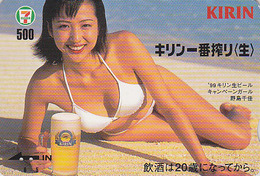 Carte Prépayée Japon Quo 7/11 - BIERE KIRIN & Jolie Fille - BEER & Sexy Girl Japan Prepaid Card  - BIER - CERVEZA - 809 - Publicité