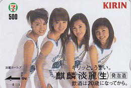 Carte Prépayée Japon Quo 7/11 - BIERE KIRIN & Jolie Fille - BEER & Sexy Girl Japan Prepaid Card  - BIER - CERVEZA - 810 - Publicité