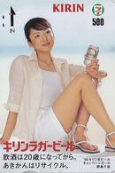 Carte Prépayée Japon Quo 7/11 - BIERE KIRIN & Jolie Fille - BEER & Sexy Girl Japan Prepaid Card  - BIER - CERVEZA - 811 - Publicité