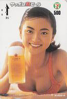 Carte Prépayée Japon Quo 7/11 - BIERE SAPPORO & Jolie Fille - BEER & Sexy Girl Japan Prepaid Card  - BIER CERVEZA - 812 - Publicité