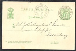 LUXEMBURG Postal Stationery Mi. P 47I Sent 1887 From MERTERT To Luxembourg With Printing Error - Entiers Postaux