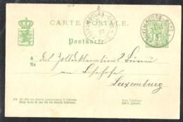 LUXEMBURG Postal Stationery Mi. P 47I Sent 1887 From MERTERT To Luxembourg With Printing Error - Postwaardestukken