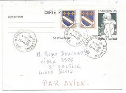 ENTIER 70C JUVAROUEN+ BLASON 10C TROYES X2  CP 98 MAMOUTZOU 3.5.1978  MAYOTTE AVION FRANCE - Marcophilie (Lettres)