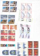 Lebanon-Liban 2004, Defintive Issue Ski,Post Office,Festival 14v.Corners Bloc's Of 4,MNH- Scarce Set- Reduced Price - Lebanon