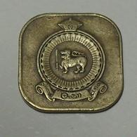 1965 - Ceylan - Ceylon - 5 CENTS, ELIZABETH II, KM 129 - Coins
