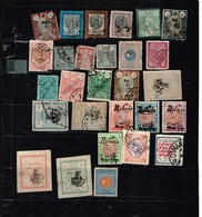 Iran Vrac Anciens Timbres à Identifier - Stamps