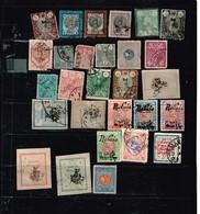 Iran Vrac Anciens Timbres à Identifier - Briefmarken