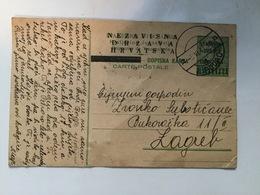 CROATIA  NDH      :  YUGOSLAVIA - OVERPRINTED NEZAVISNA DRZAVA HRVATSKA  05.06.1941  LIPOVAC - Kroatien