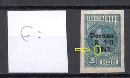Estland Estonia 1941 Michel 3 B German Occupation Pernau Pärnu ERROR Abart * - Occupation 1938-45