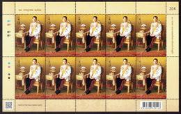 Thailand 2019, H.M. King Maha Vajiralongkorn Phra Vajiraklaochaoyuhua's 67th Birthday Anniversary - Thailand