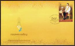 Thailand 2019, H.M. King Maha Vajiralongkorn Phra Vajiraklaochaoyuhua's 67th Birthday Anniversary, FDC - Thailand