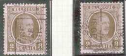 OCB 191  /   OCVB   4173    LIER 1928 LIERRE   A B - Roulettes 1920-29