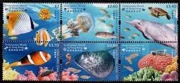 Hong Kong - 2019 - Underwater World Of Hong Kong - Mint Stamp Set - 1997-... Sonderverwaltungszone Der China