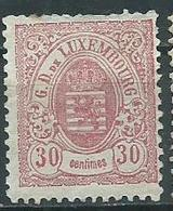Timbre Luxembourg Service Y&T N°34 Neuf * - 1859-1880 Armoiries